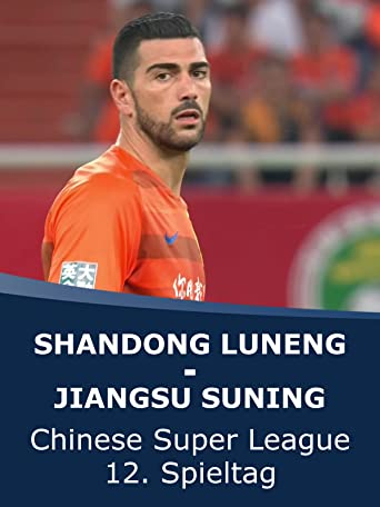 Shandong Luneng - Jiangsu Suning