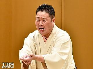 落語研究会 「短命」立川生志