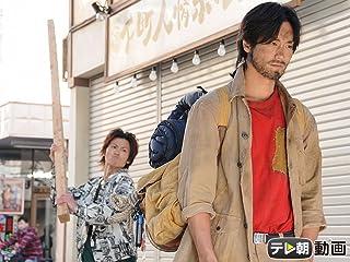 サラリーマン金太郎2(2010年・ドラマ)