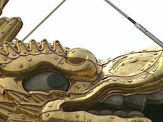 名古屋城再建 金のシャチホコに託す