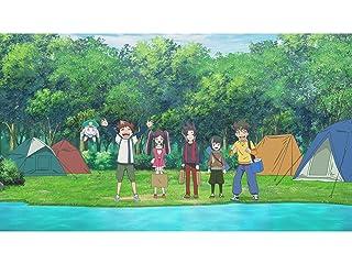 新幹線変形ロボ シンカリオン THE ANIMATION 「キャンプ!!見えない巨大怪物体」