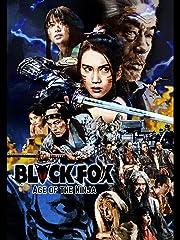 BLACK FOX Age of the Ninja