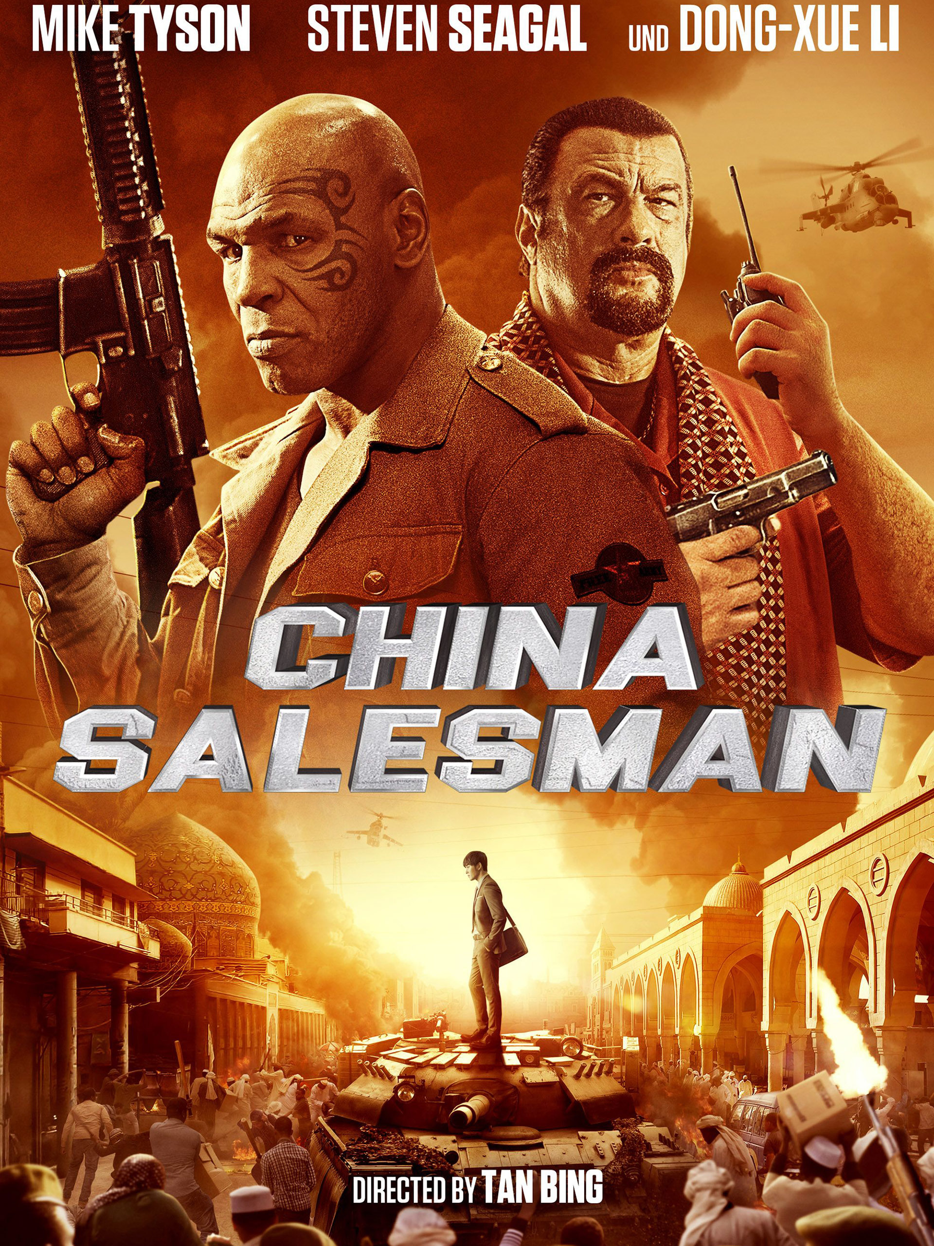 China Salesman