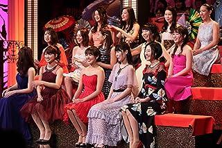 バチェラー・ジャパン シーズン2 最終回直前トークスペシャル〜「負け女」達がホンネを全部話します〜