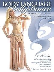 ベリーダンスのボディランゲージ:ムーブメントカタログシリーズ