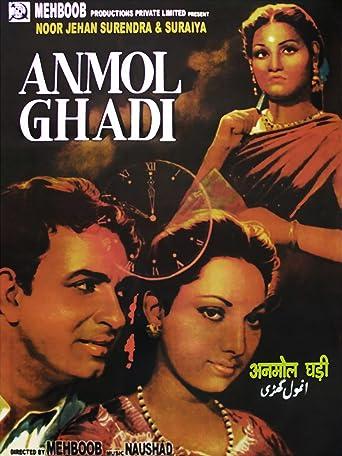Anmol Ghadi [OV]