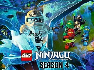 レゴ ニンジャゴー シーズン4