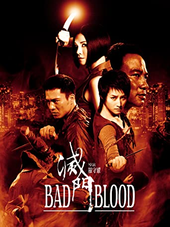 Bad Blood - Fight without Mercy
