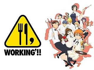 WORKING'!! ぽぷらの意地