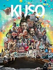 KUSO(字幕版)