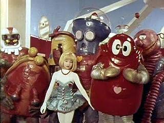 ウジャラジャラ!新入りロボット全員集合