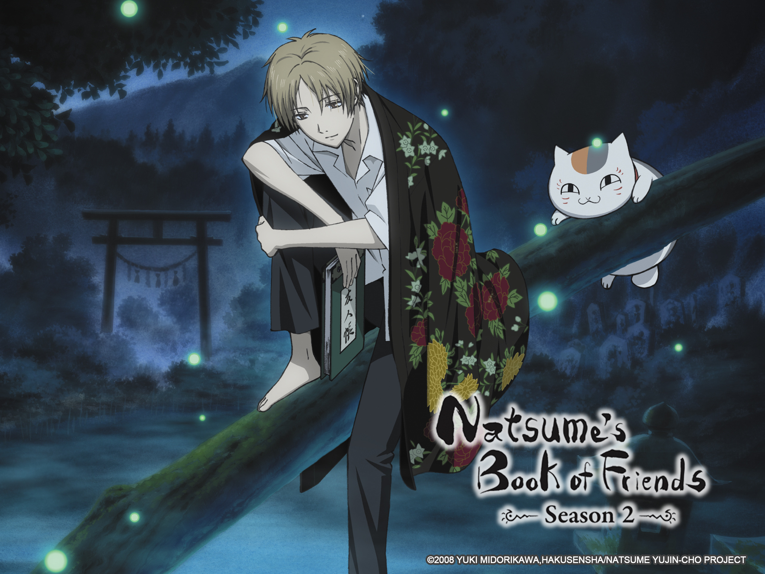 Watch Natsume's Book of Friends Season 2 Episode 13: Humans and