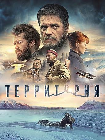 Das Territorium (Russian Audio)