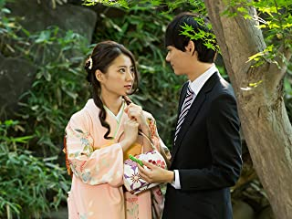 イタズラなKiss〜Love in TOKYO 恋の別れ道