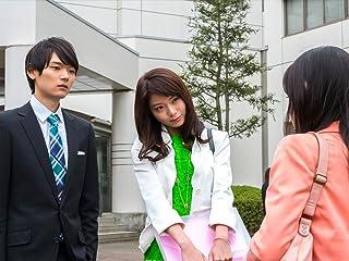 イタズラなKiss〜Love in TOKYO ライバル登場!?前途多難な恋