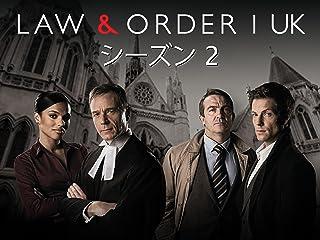 LAW&ORDER/ロー・アンド・オーダー UK シーズン2