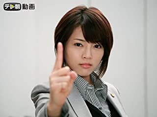 7人の女弁護士(2008年)