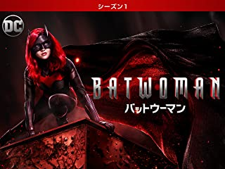 BATWOMAN/バットウーマン