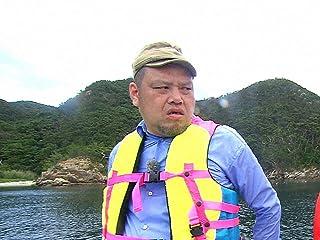 """打ち切り覚悟!?""""鬼才""""くっきーが徳島で""""奇祭""""に出逢う旅!"""