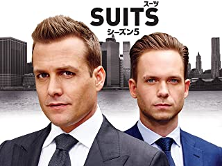 SUITS/スーツ シーズン5
