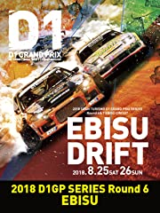2018 D1GP SERIES Round 6 / EBISU