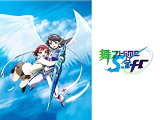 舞-乙HiME 0〜S.ifr〜