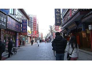 北京 前門界隈