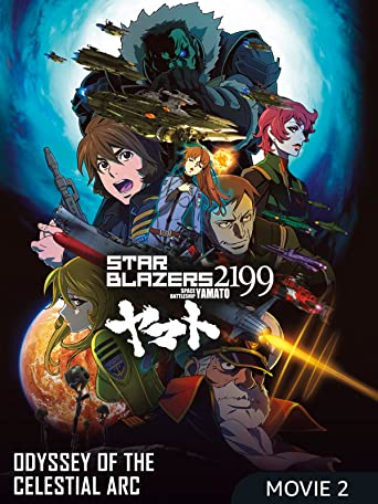 Star Blazers 2199 - Space Battleship Yamato - Odyssey of the Celestial Arc