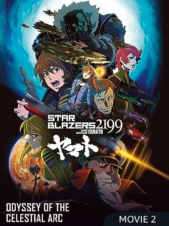 Star Blazers 2199 - Space Battleship Yamato - Odyssey of the Celestial Arc