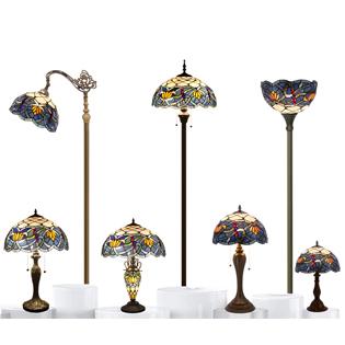Tiffany Lamp S220 Series