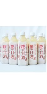 樽の味 糀の甘酒500ml12本と粉生姜セット