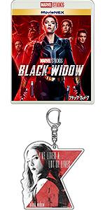 【Amazon.co.jp限定】ブラック・ウィドウ MovieNEX(特典:オリジナル・アクリルキーホルダー付き)