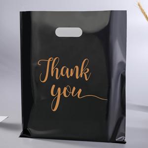 Thank You T-Shirt Bags