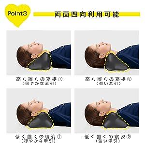 Stretch Neck Pillow