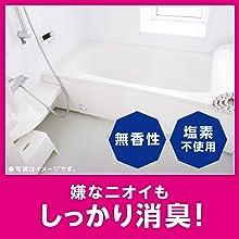 お風呂,カビ,カビ予防,カビーヌ