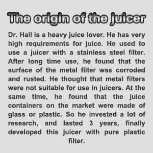 fruit extractor