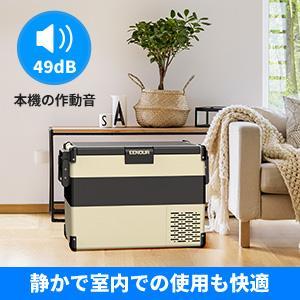 冷蔵庫 小型 家庭用