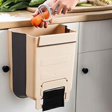 Cubo de basura para cocina para puerta de armario