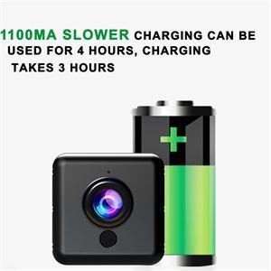 1100MA battery camera