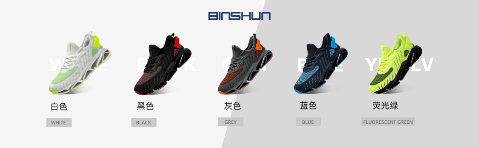 just so so shoes  mens running shoes