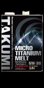 MICRO TITANIUM MELT