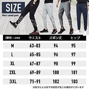 サイズ SIZE M L XL XXL 3XL ウエスト ズボン丈 ヒップ