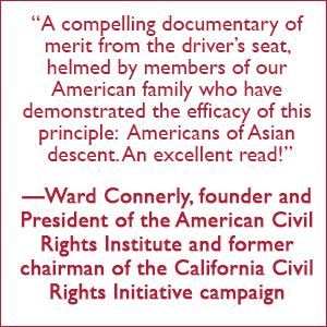 Ward Connerly