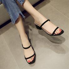 Office Heels Sandals