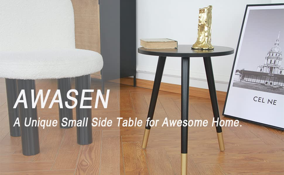AWASEN Small Side Table