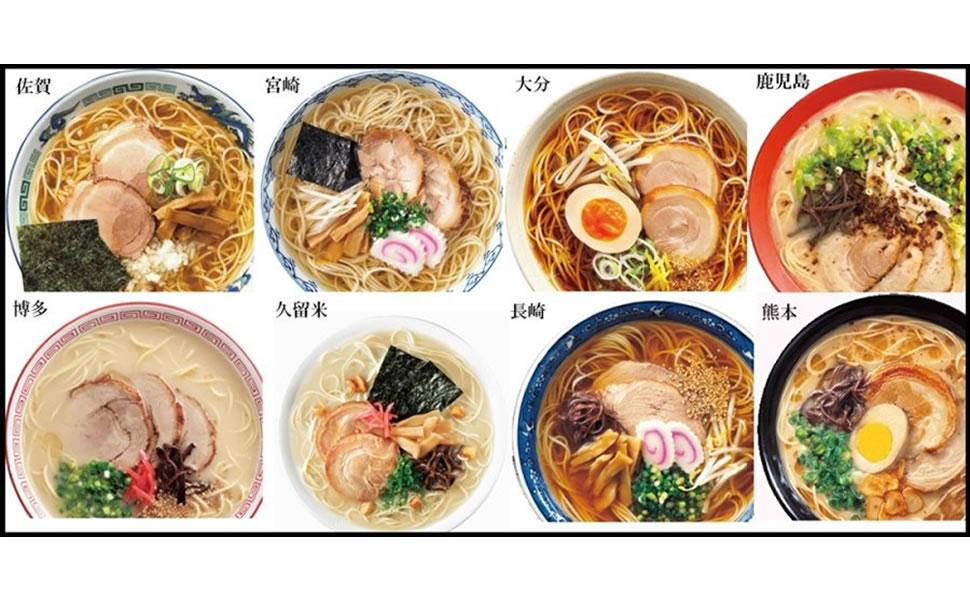 九州8種の味