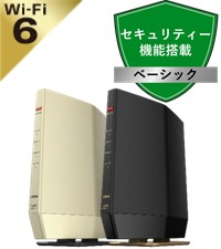 WSR-5400AX6S/N