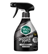 リセッシュ除菌EX  デオドラントパワー 香りが残らない 本体