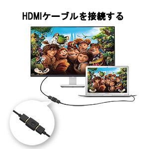 hdmiケーブル延長コネクタ