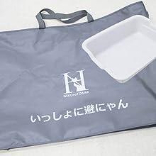 トイレとバッグ